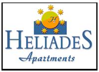 Heliades Apartments, Imerovigli, Santorini - Logo