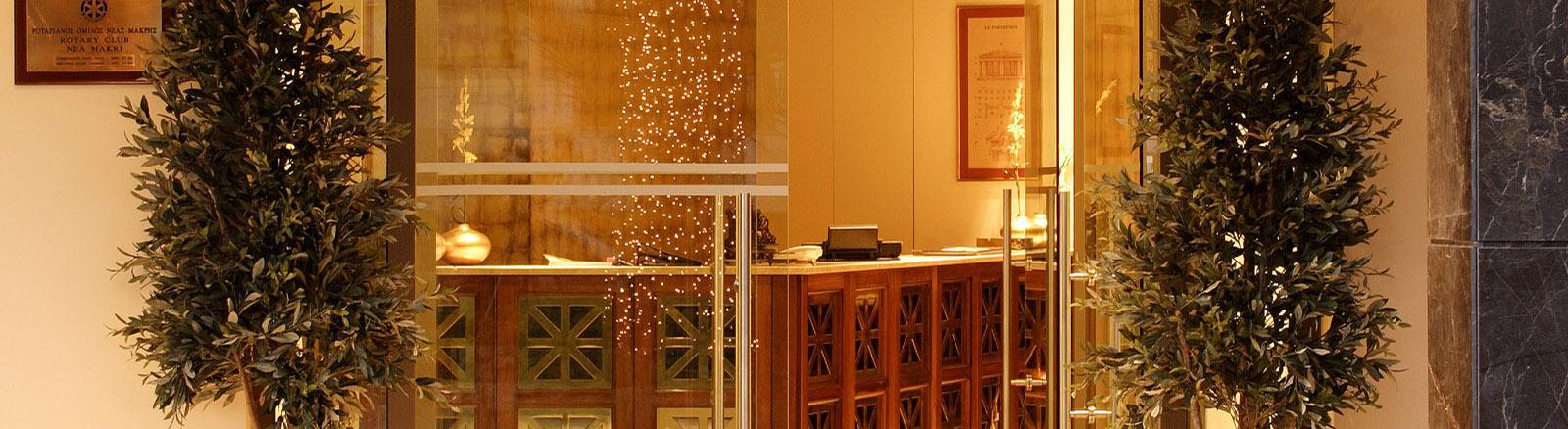 Mati hotel main entrance & reception