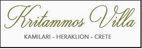 Kritamos Villa & Apartments logo