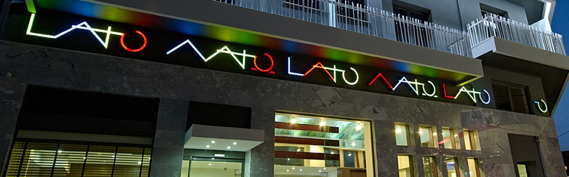 Lato Boutique Exterior
