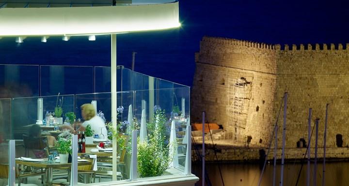 Herbs' Garden Restaurant